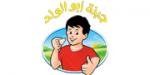 Abu Walad